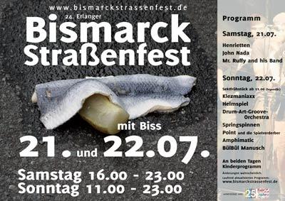 Plakat Straßenfest 2012